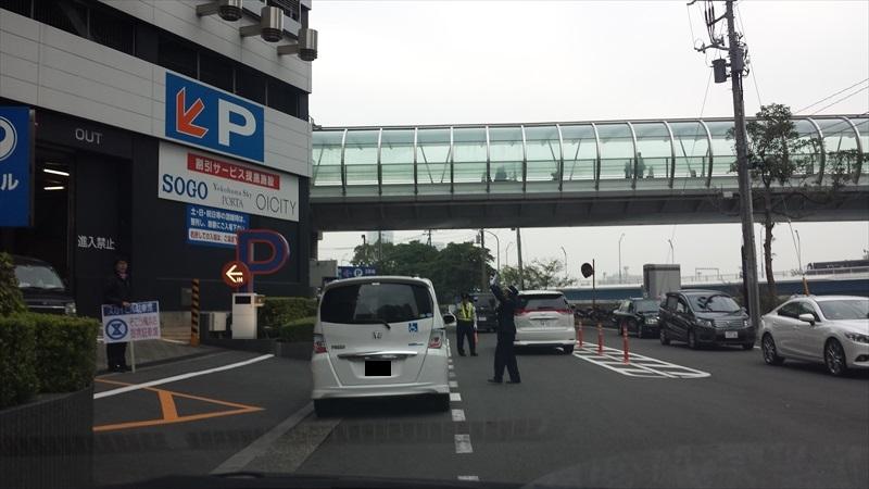 そごう 車場 横浜 駐